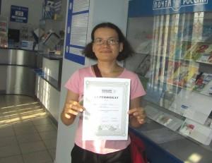 Сертификат №001